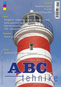 WEB_ABC_582