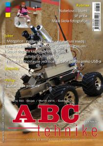 WEB_ABC_583