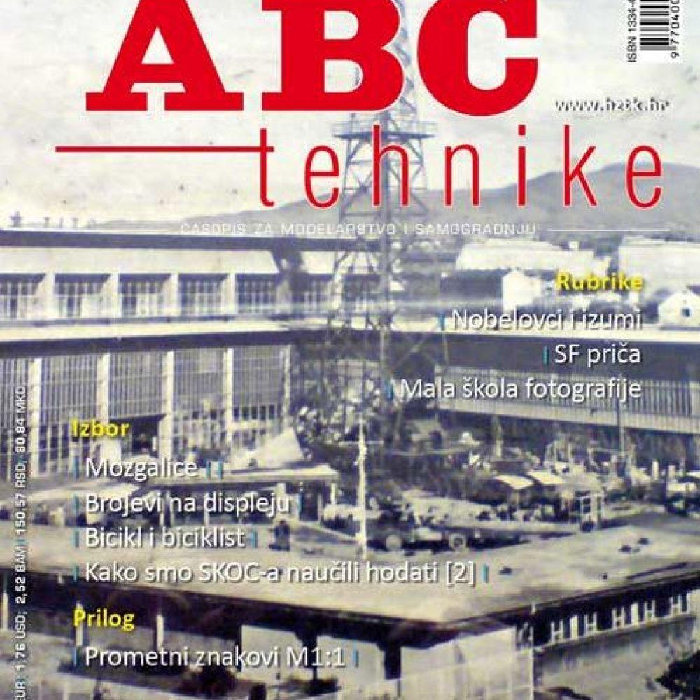 ABC tehnike broj 578