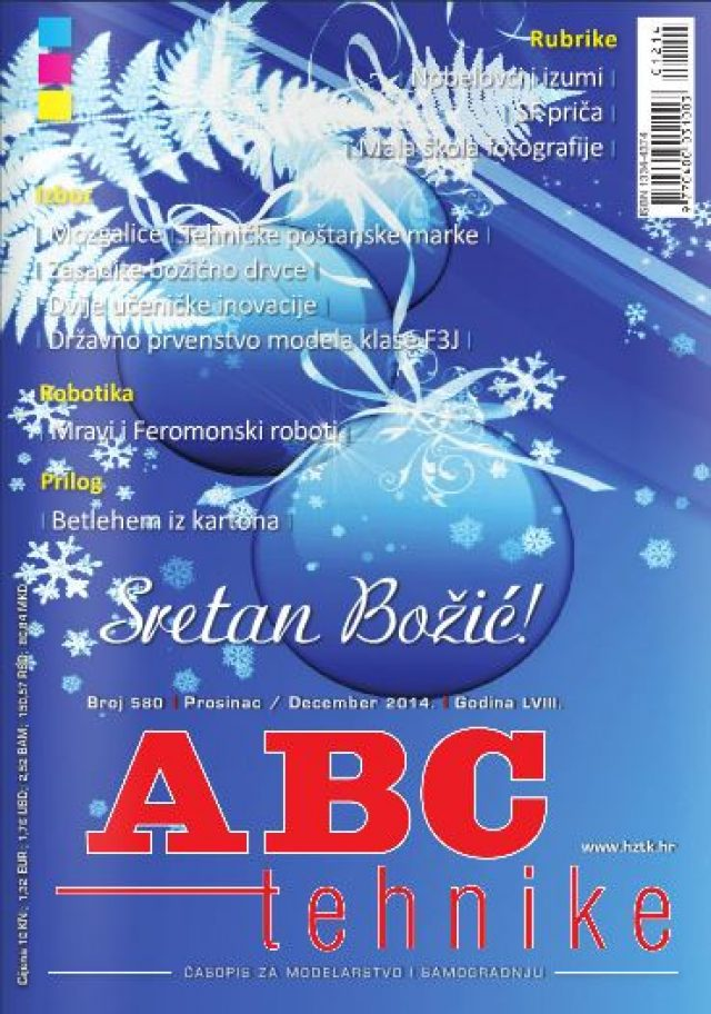 ABC TEHNIKE BROJ 580